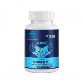 华宝通 鑫福来牌锌硒宝咀嚼片 1.0g*30片