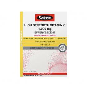 澳洲Swisse 高含量维生素C泡腾片 20片*管/3管*盒