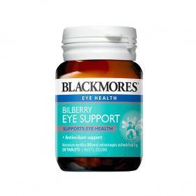 澳洲 Blackmores/澳佳宝 蓝莓护眼片 30粒*瓶