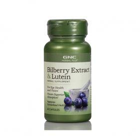 美国 GNC/健安喜 蓝莓叶黄素护眼复合胶囊 60粒
