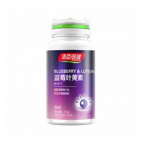 汤臣倍健 蓝莓叶黄素糖果片 550mg*60片