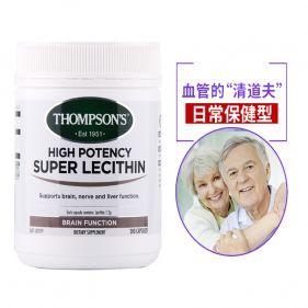 新西兰 Thompson's/汤普森 高强度卵磷脂 200粒*瓶