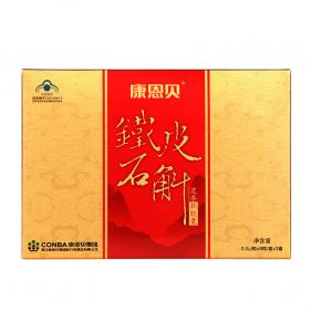 礼盒装| 利发国际R铁皮石斛芝参软胶囊 0.5g*8粒*3小盒