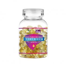 紫一 天然维生素E软胶囊 0.45g*100粒