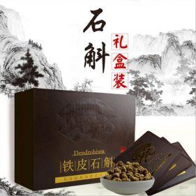 云南文山 铁皮石斛礼盒装 500g
