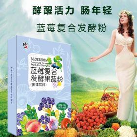 修正 蓝莓果蔬植物综合水果酵素  买1送1 5g*20袋