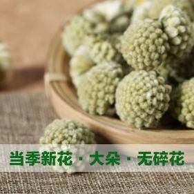 西藏 野生绿萝花茶 250g*袋