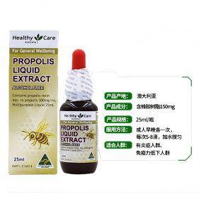 澳洲 Healthy Care 天然蜂胶滴液 25ml*瓶