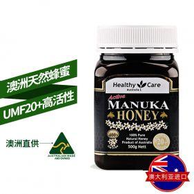 澳洲 Healthy Care 麦卢卡蜂蜜 20+ 500克*瓶