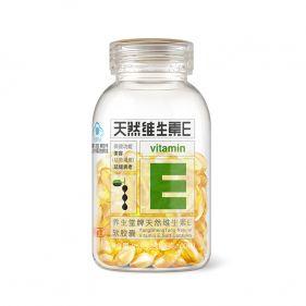 养生堂牌 天然维生素E软胶囊 250mg*100粒