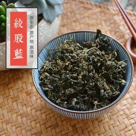 特选级 野生七叶绞股蓝 花草茶 100g*罐