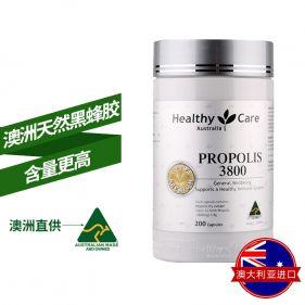 澳洲 Healthy Care 优质蜂胶 3800mg*200粒