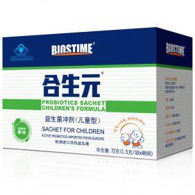 合生元牌益生菌冲剂  原味儿童型 1.5g*48袋
