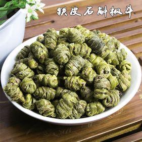 云南 特级铁皮石斛枫斗 30g*罐