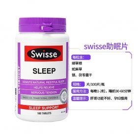澳洲Swisse 睡眠改善片 100粒*瓶