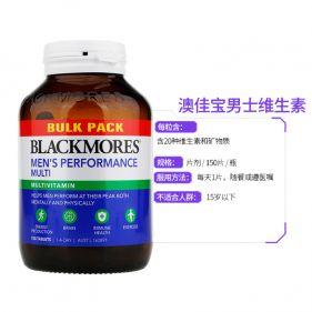 澳洲 Blackmores/澳佳宝 男士活力复合维生素 150片*瓶