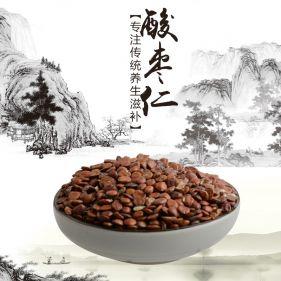 北方 正宗 炒酸枣仁 山枣仁 250g*罐