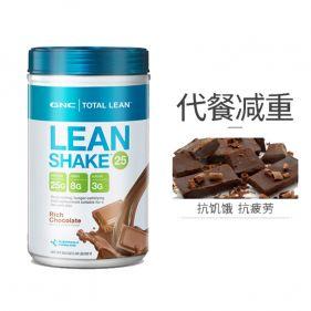 美国 GNC/健安喜 健康减肥奶昔 832g*罐