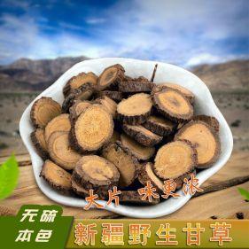 野生新疆深山甘草片 500g*袋