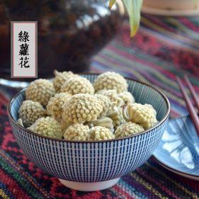 西藏 野生绿萝花 正品专卖 买2送1 100g*罐