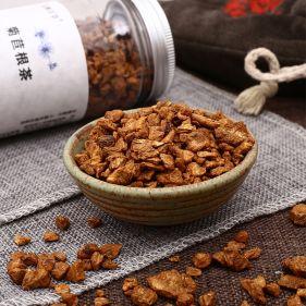 汉颐百草 长白山菊苣 菊苣根茶 咖啡萝卜金玉兰根 180g*罐