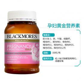 澳洲 Blackmores/澳佳宝 孕妇综合营养素 180粒*瓶