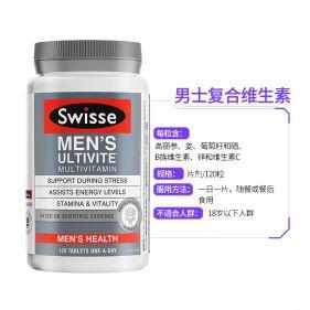 澳洲Swisse 男士复合维生素 120粒*瓶