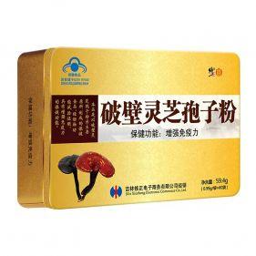 修正 破壁灵芝孢子粉 0.99g/袋*60袋