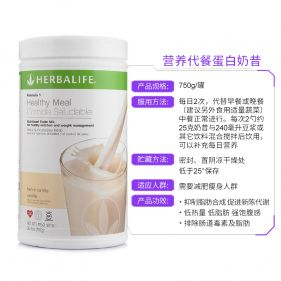 美国康宝莱减肥奶昔(香草味) 750g*罐