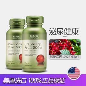 美国 GNC/健安喜 蔓越莓精华胶囊 500mg*100粒