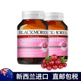 澳洲 Blackmores/澳佳宝 蔓越莓精华15000mg*60片