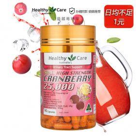 澳洲 Healthy Care 蔓越莓胶囊精华 25000mg*90粒