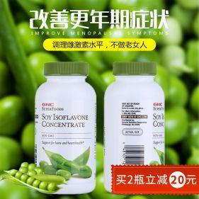 美国 GNC/健安喜 浓缩大豆异黄酮 50mg*90粒