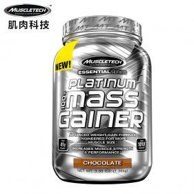 美国 MUSCLETECH/肌肉科技 白金乳清蛋白粉增肌粉3磅