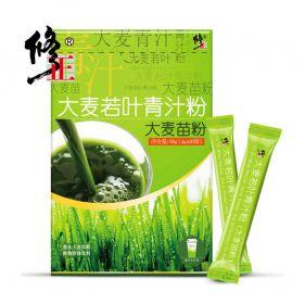 修正大麦若叶青汁粉 3g*20袋