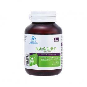 紫一B族维生素片 0.5g*100片