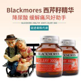 澳洲 Blackmores/澳佳宝 西芹籽 50粒*瓶
