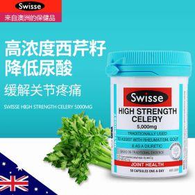 澳洲Swisse 高浓度西芹籽胶囊 50粒*瓶