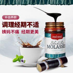 2瓶装| red seal/红印 黑糖 500g*瓶