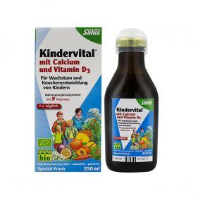 德国 Salus bio艾儿 儿童补钙液体维他命D3营养液 250ml*瓶