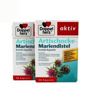 2盒装| 德国 Doppelherz/双心 洋蓟奶蓟复合护肝精华胶囊 30粒*盒