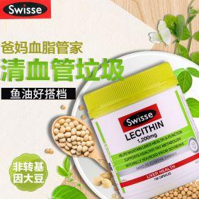 澳洲Swisse 卵磷脂软胶囊 心脑血管健康 1.2g*150粒