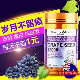 Healthy Care 葡萄籽精华胶囊 12000mg*300粒