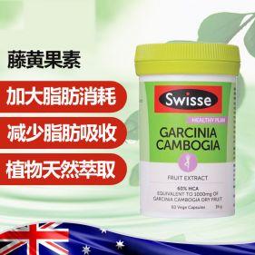 澳洲Swisse 藤黄果胶囊 1000mg*60粒