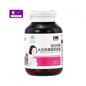 紫一 倍仕好牌 大豆异黄酮软胶囊 0.5g*60粒