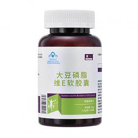 紫一 大豆磷脂维E软胶囊 1g*100粒