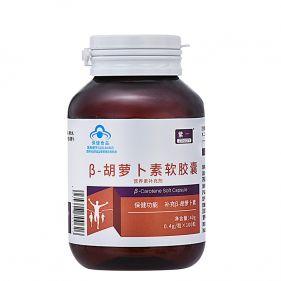 紫一 天然胡萝卜素软胶囊 0.4g*100粒