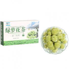 绿萝花 结香花蕾清三高花茶  250g*盒
