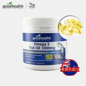 新西兰 goodhealth/好健康 深海鱼油软胶囊 150粒*瓶