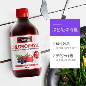 澳洲Swisse 叶绿素液(梅子味)  500ml*瓶